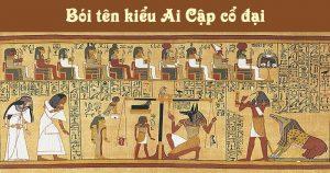 Xem bói theo tên chính xác 100 phần trăm của người Ai Cập